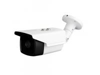Уличная IP-камера 3 мп  NEW. Матрица: SONY Объектив 3,6 мм